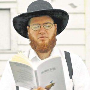 como es la barba amish